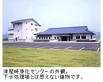 株式会社松本組【福岡県】竣工リ...